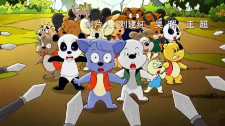 大侠山猫和吉咪 第一季 时光机之自由之战