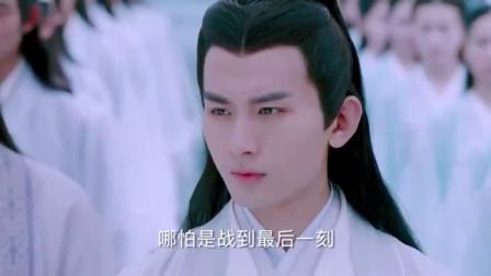 诛仙青云志  预告 55