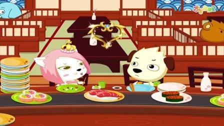wasabi的味道 上篇