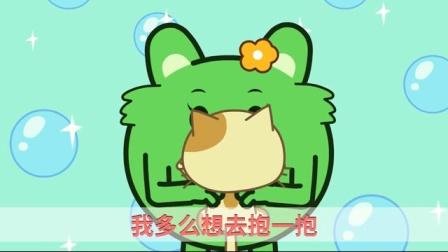 咕力儿歌:大花猫和大脸猫
