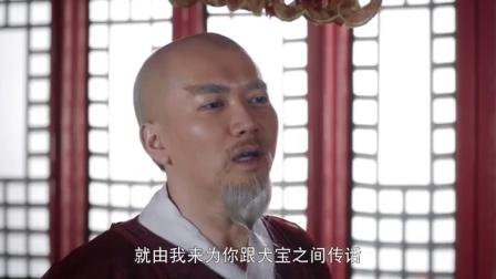 春花与郑兄接头 欢喜密探 22集精彩片段