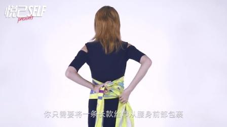 最IN丝巾系法(二) 18