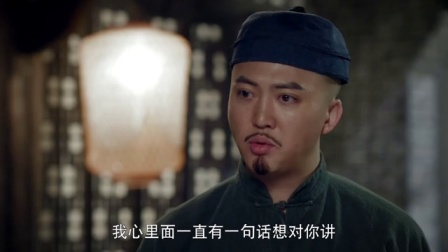 《欢喜密探》之赵丽颖片段