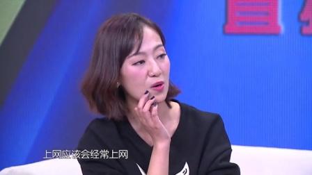 【直播版】高以翔曝择偶标准