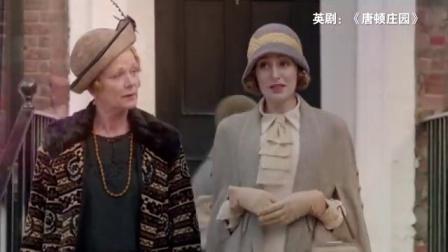如何穿得像贵族皇室,新技能GET
