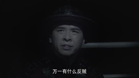 胆小密探敷衍搜查 反贼贴墙躲危机 欢喜密探 41集精彩片段