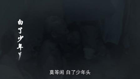 昂扬斗志满江红 速挖地道侥幸脱身 欢喜密探 41集精彩片段