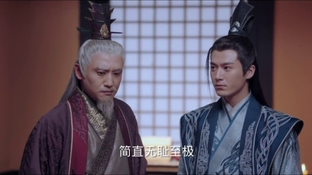《诛仙青云志》第53集  茅子俊秦无炎cut