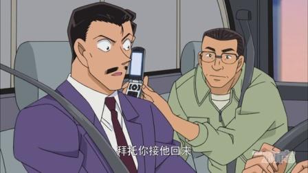 小五郎 愤怒的大追缉(上集)