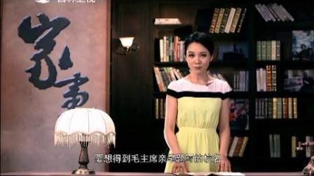 家事 2016 新中国第一位女拖拉机手 梁军