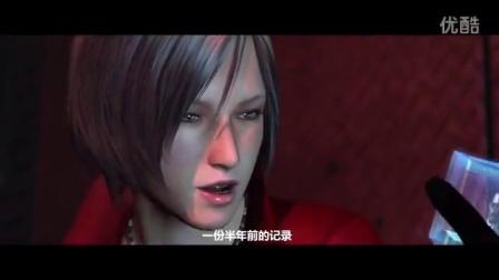 【老汉】PS4生化危机6 一周目绝望难度 艾达篇 S评价全中文剧情流程解说 01