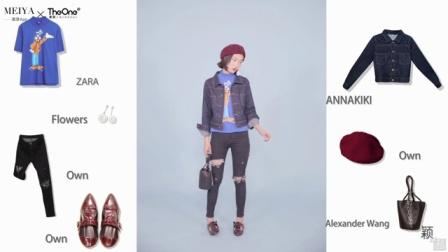 《颖私》第二十三期:初秋的时髦高精尖穿搭