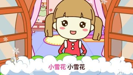 起司公主-小雪花