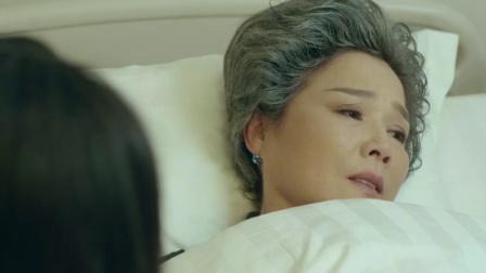 简放医院表慰问 康母致歉托付爱女 咱们相爱吧57精彩片段