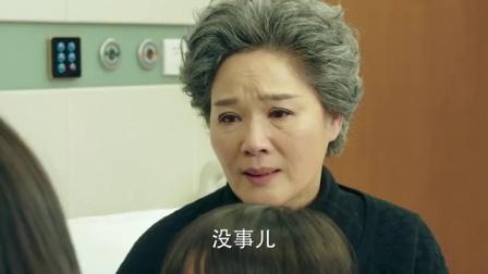 春妮坚守妻岗位 愿与婆婆共度难关 咱们相爱吧57精彩片段