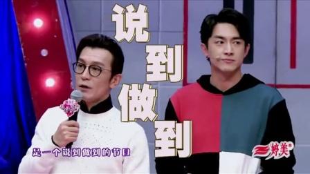 林更新撕衣服壁咚女王 20161209