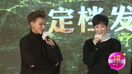 何润东自曝被导演强迫脱光拍戏 娜扎默认和张翰夫妻相 161209
