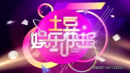 洛天依全息演唱会定档明年 新歌《追光使者》首次曝光 161209