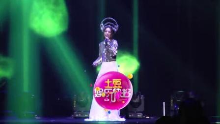 田馥甄演唱会满场嘘声 要歌迷别叫 担心五月天被封场 161209
