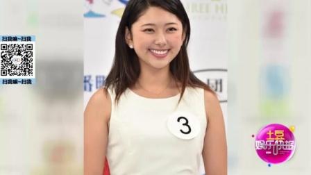 2017年日本小姐决赛人选出炉 非一般辣眼睛 161210