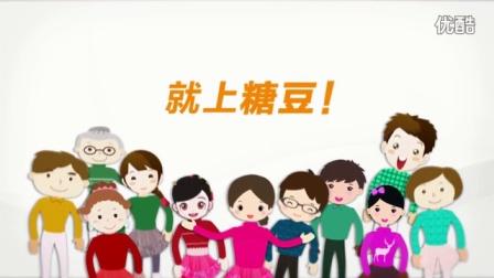 糖豆广场舞课堂《扭扭》简单的健身操