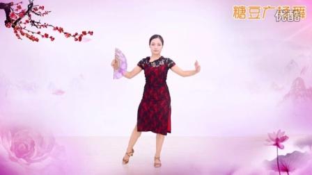 糖豆广场舞课堂《漫步人生路》扇子舞版本