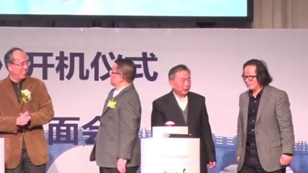 纪录片《大江南》正式开机 《尖扎往事》将与观众见面 161212