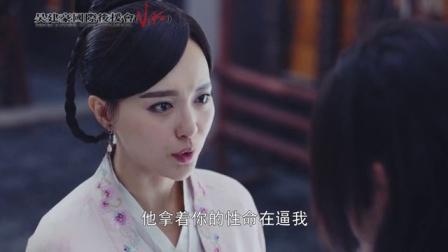 《锦绣未央》 吴建豪cut 52