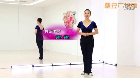 糖豆广场舞课堂《草原醉》特别流行的广场舞