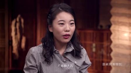 蒋方舟:文青是人畜无害的群体