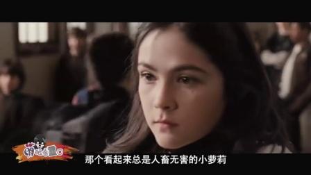 《萌眼看重口》69期:小萝莉勾引养父不成 欲杀全家灭口