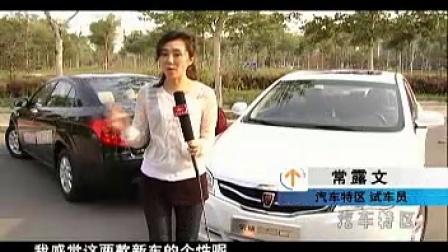 自主品牌新锐决战中级车--对比试驾上海汽车荣威350 一汽轿车奔腾B50
