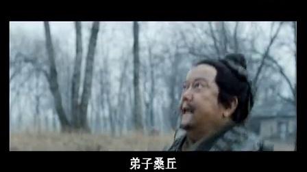 《魔侠传之唐吉可德》最终版预告片