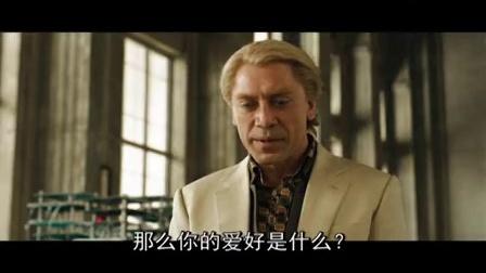 《007之大破天幕杀机》曝中文版剧情预告片
