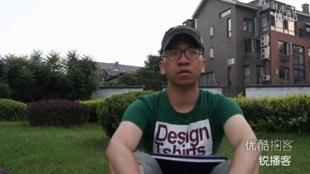 [拍客]2012达沃斯大家谈和未来有约 80后造型师李翔梦想创业