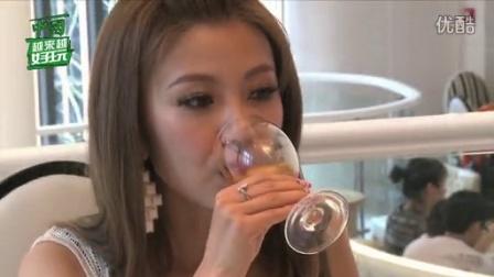 中国越来越好玩 2012 优依带你发现最惊艳的蜜糖吐司