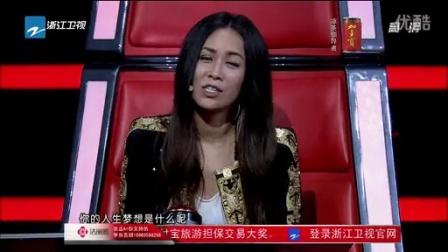 张赫宣《你是我心爱的姑娘》120803 中国好声音