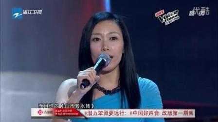 金池《夜夜夜夜》120803 中国好声音
