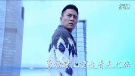 15s 热播版北京青年