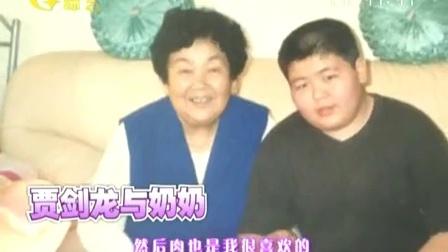 挑战冠军王 2012 挑战冠军王 音乐吃货秒变大厨秀技