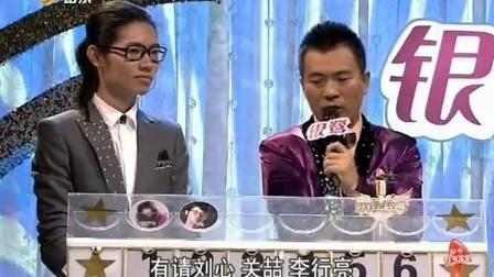 邰正宵跟张雨生王杰合作电影七匹狼 合唱张雨生经典永远不回头 120810 歌声传奇