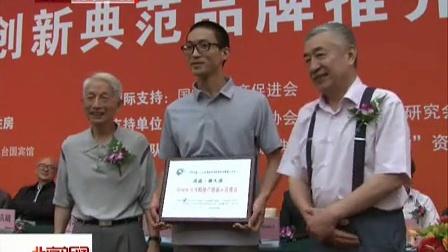 北京政策房项目获国家保障性安居工程示范奖[北京新闻]