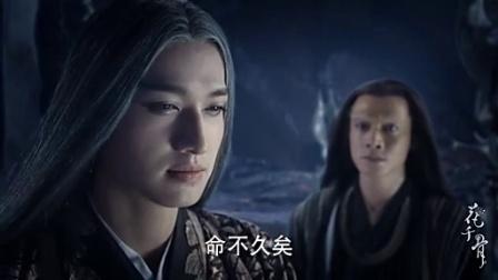 花千骨20150823第四十九集预告 TV版 高清