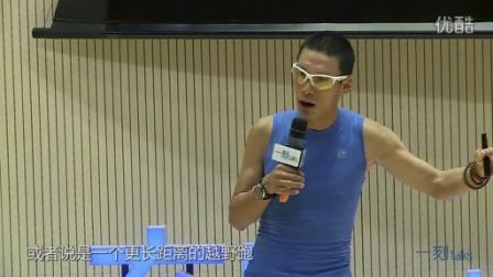 一刻|杨建国:一个长跑教练的跑步新思维