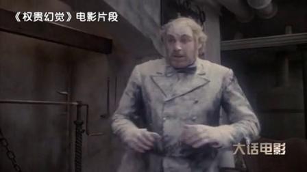 大话电影第101期:回锅小鲜肉
