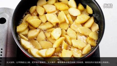 贝太厨房 2016 美式苹果派 10