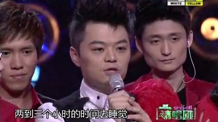 赵屹鸥演绎最炫民族风 20120825