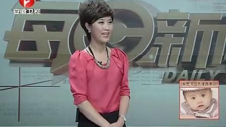 袋鼠很强悍 狗狗被暴踢 每日新闻报 120826
