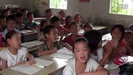 【拍客】开学了!镜头记录山区小学2012开学季感动瞬间
