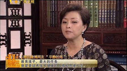 老赵会客厅 2012 老赵会客厅 杨澜亲自传授教子秘籍